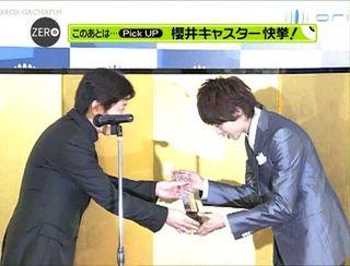 Oriconrankingsho1