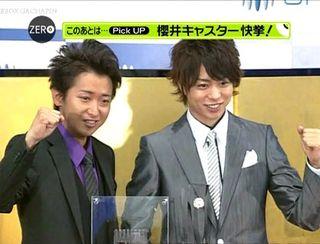 Oriconranking