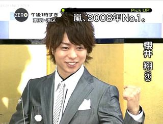 Oriconranking sho